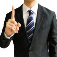 弁護士としてある分野の第一人者になりたい