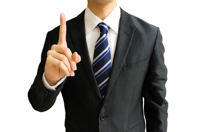弁護士としてある分野の第一人者になりたい(E弁護士、男性)
