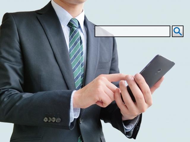 弁護士業界の変化と中小企業の顧問弁護士の役割